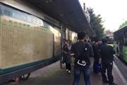 烈士墓地铁出口紧挨新世纪门口旺铺空转
