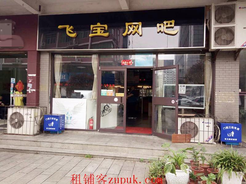 首义路临街300㎡门面 招租