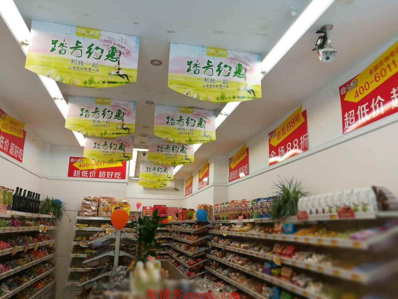 青羊 金沙盈利中零食店转让(可空转)