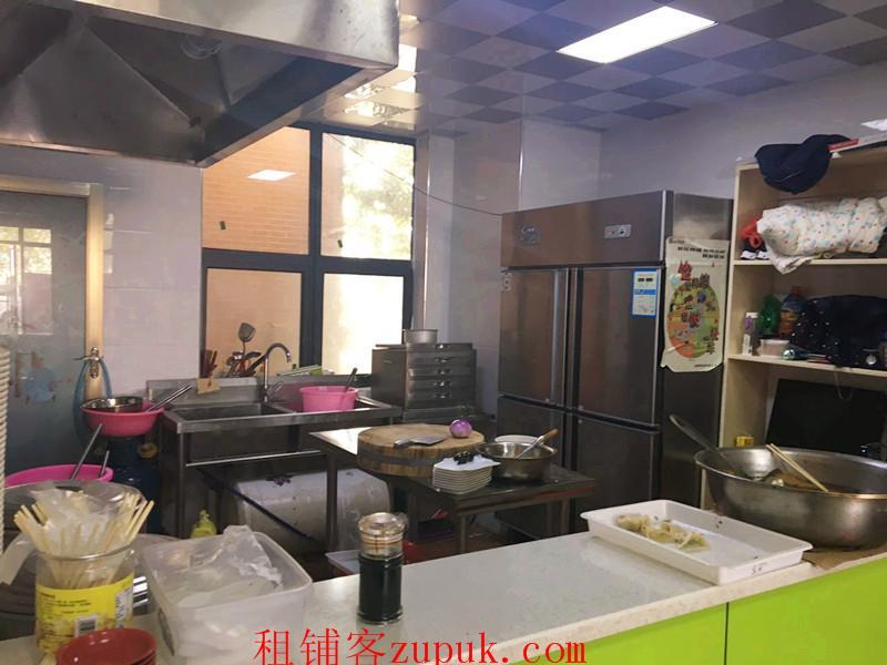 全新精装修餐馆快餐面馆小吃店转让