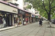 众多小区商业街40㎡冷饮小吃店转让 或转租