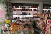 荷花路成熟小区55㎡超市转让
