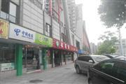 (可空转)最大社区湘江世纪城临街门面忍痛转让