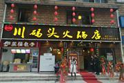 龙阳村社区临街店铺转让转租