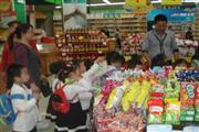 江北区东方家园大门第一家生鲜超市可空转