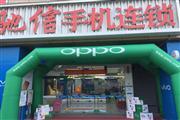 江宁城市之光1楼商铺,二楼是大型华润苏果超市