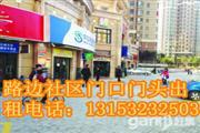 青岛城阳人气旺饭店烧烤白菜价转让或单租房6回老家急
