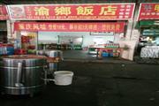 蚬涌社区企石菜场场饭馆转出