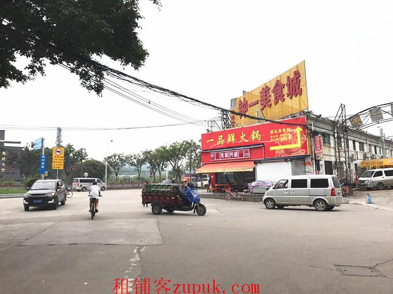 番禺钟村职校旁小吃店底价急转
