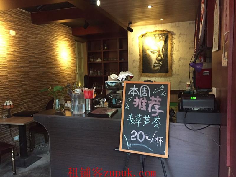 河滨公园贵惠路口40平盈利咖啡馆转让
