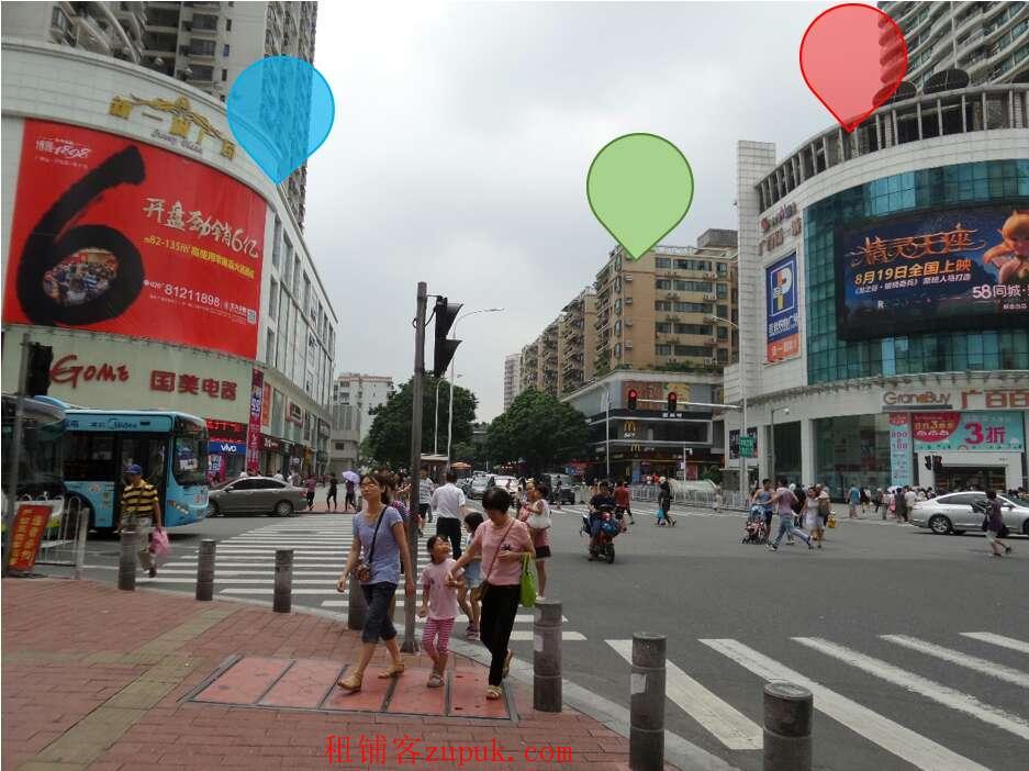 无顶手 可餐饮30米门面江南西宝岗大道商场首层街铺