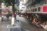 汉渝路菜市场旁精致小铺急转