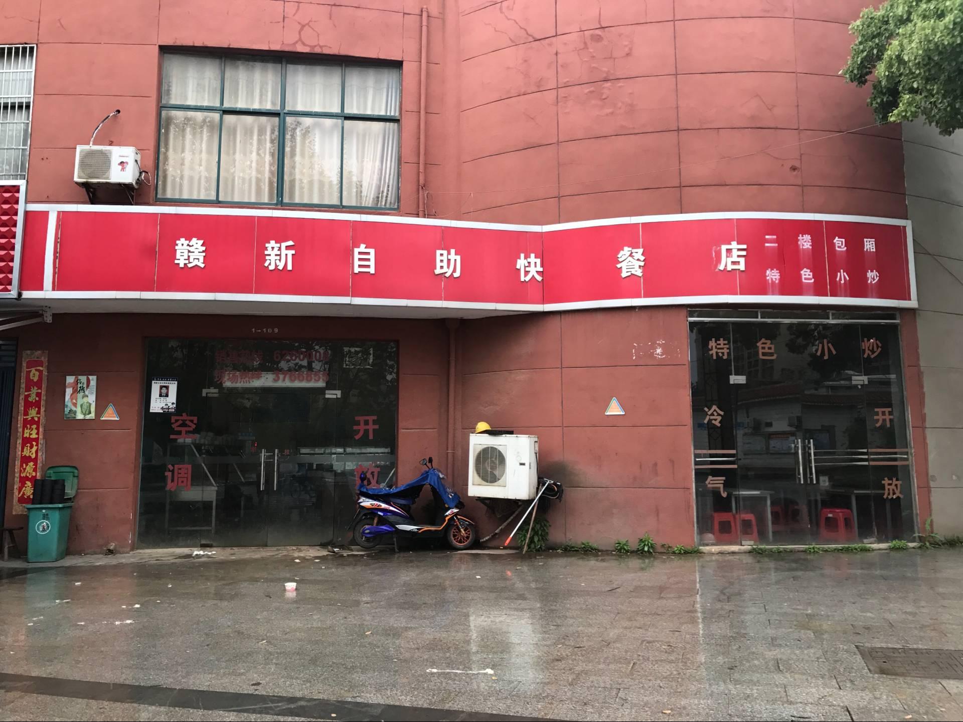 洪恒山庄旺铺招租,位于长春湖景点,湾里一中附近