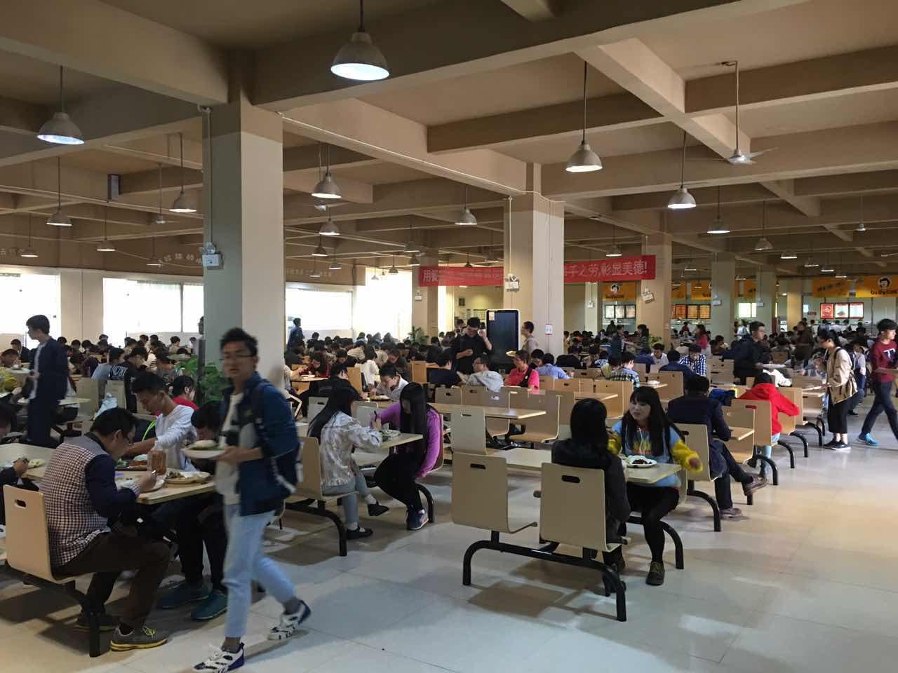 江西科技师范大学红角洲校区东区食堂档口招租