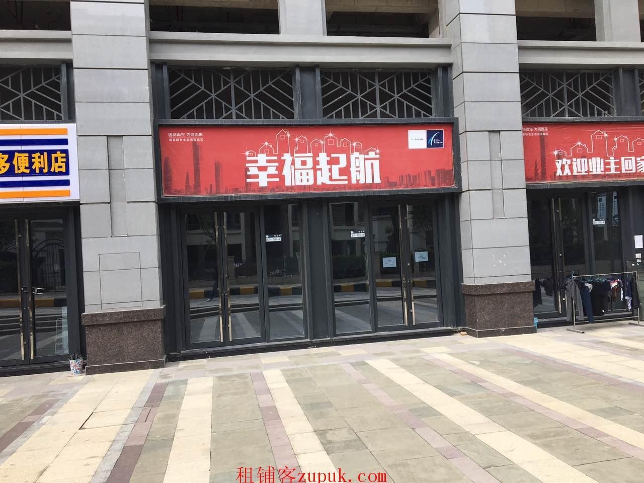 未来方舟E组团临街门面出租