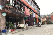长沙大学洪山路50㎡通讯店转让(可空转)