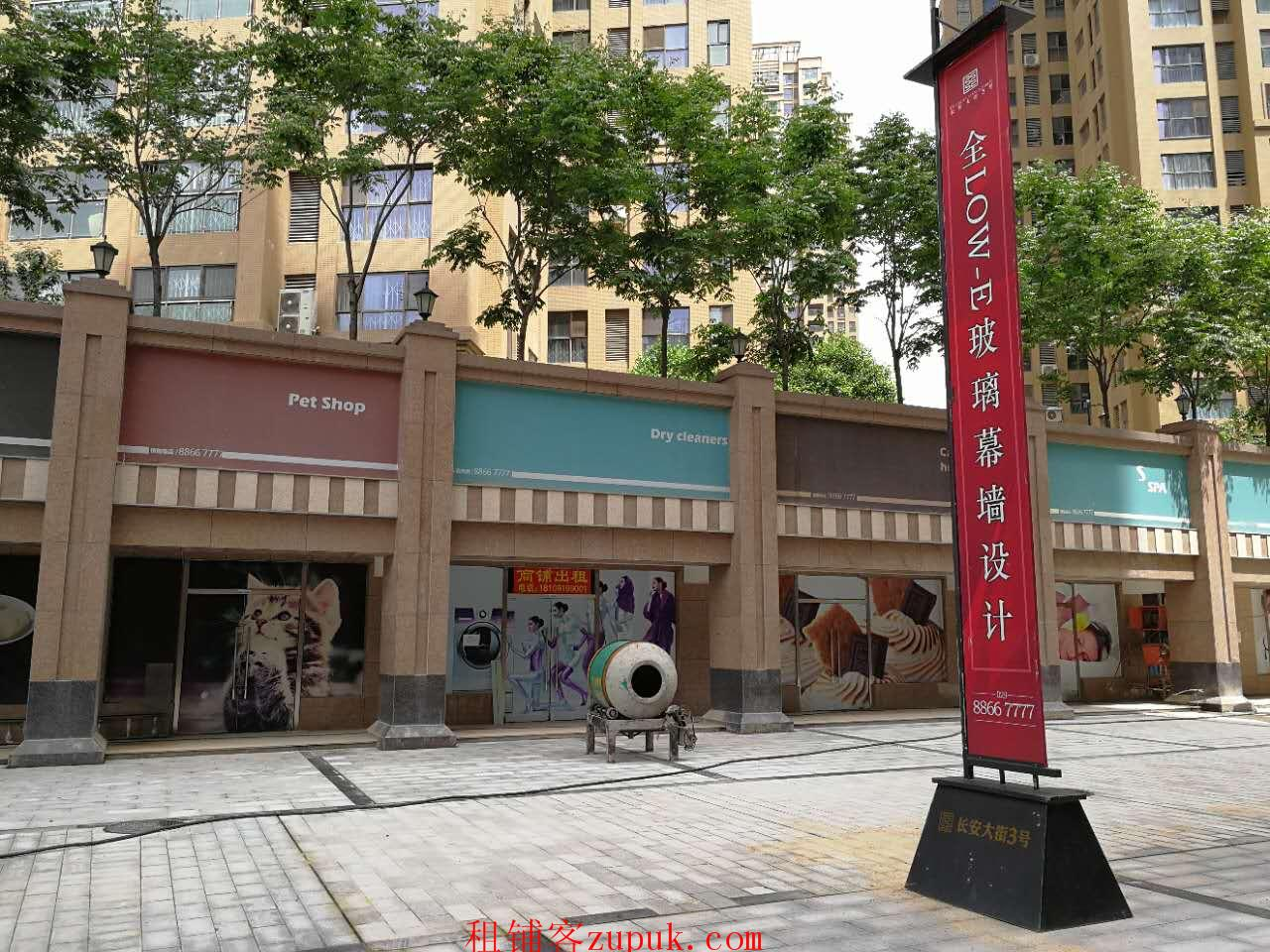 长安路长安大街三号商业步行街商铺出租