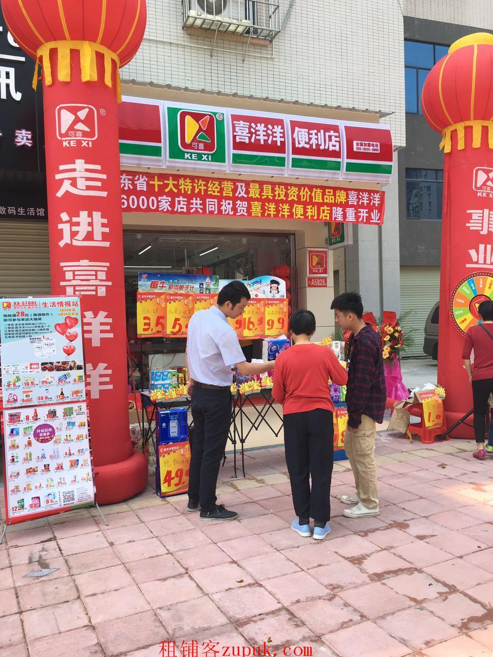夏天来了便利店生意更好!商业街小区固定流动消费群体