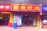 京溪南方医院地铁站附近当街餐饮店转让