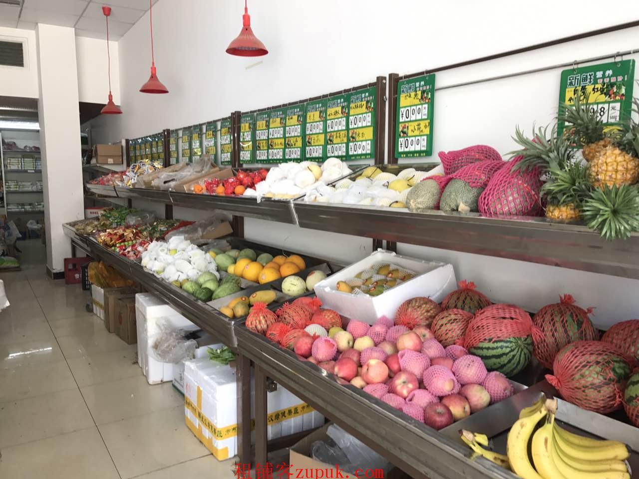 白沙洲大道融科花满庭生鲜超市急转