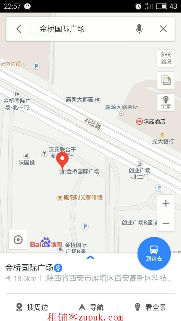高新高新四路出租转让科技路商铺 商业街商铺151平米