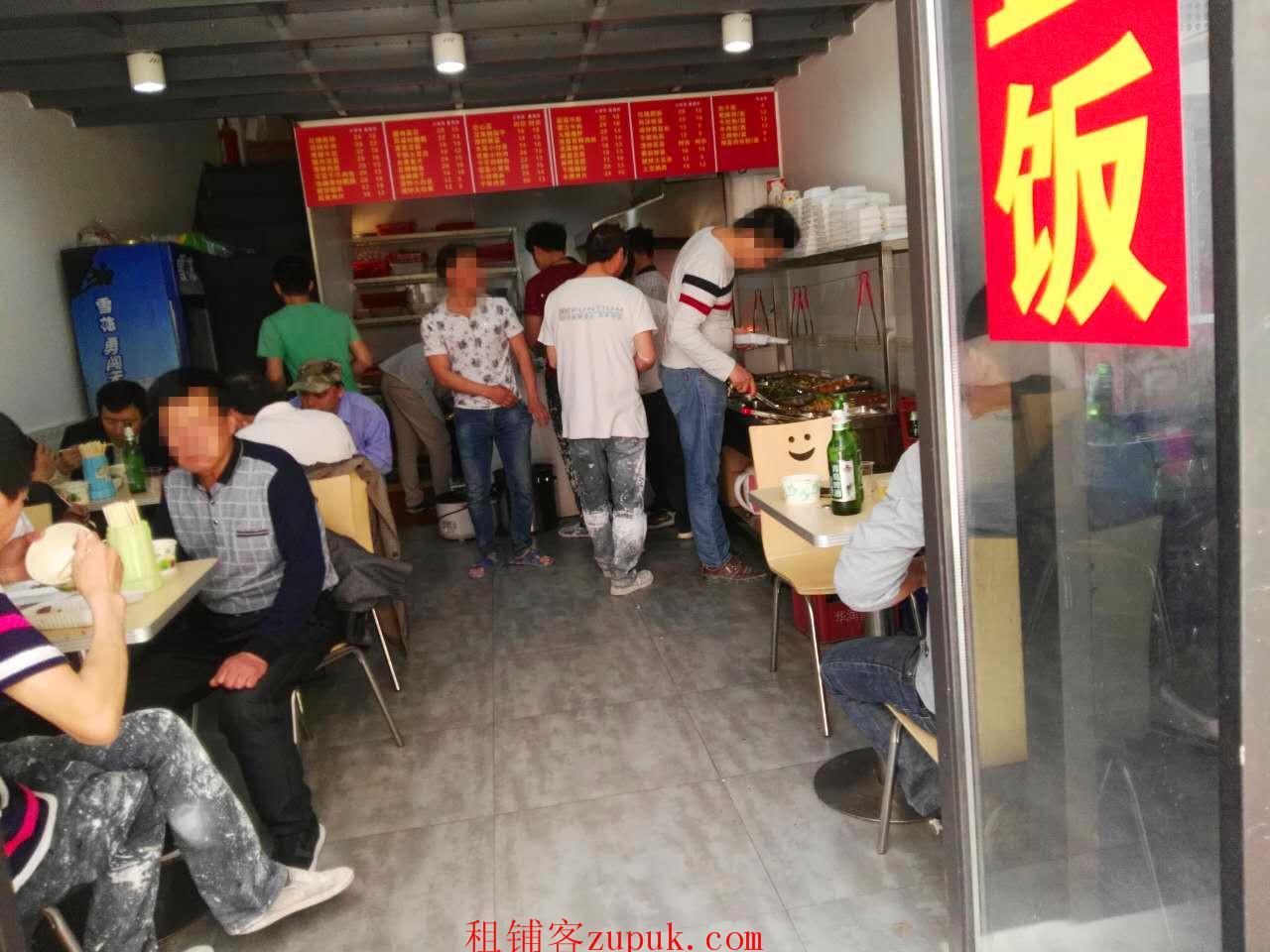 大型小区口独家盈利中快餐餐馆转让