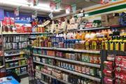 万家丽中路华银天际社区出入口品牌超市转让