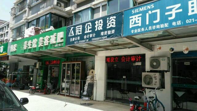 邯郸路58号沿街旺铺出租(无中介费),近大柏树