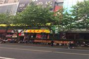 转让 虹口四川北路 美食广场旺铺 可做轻餐饮