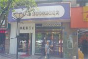 二七路临街商铺 公交站口 人流量大
