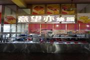 中南林业科技大学涉外学院一楼食堂