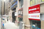 购物中心附近100平当街盈利老店转让
