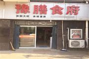 大型小区口餐馆快餐店转让