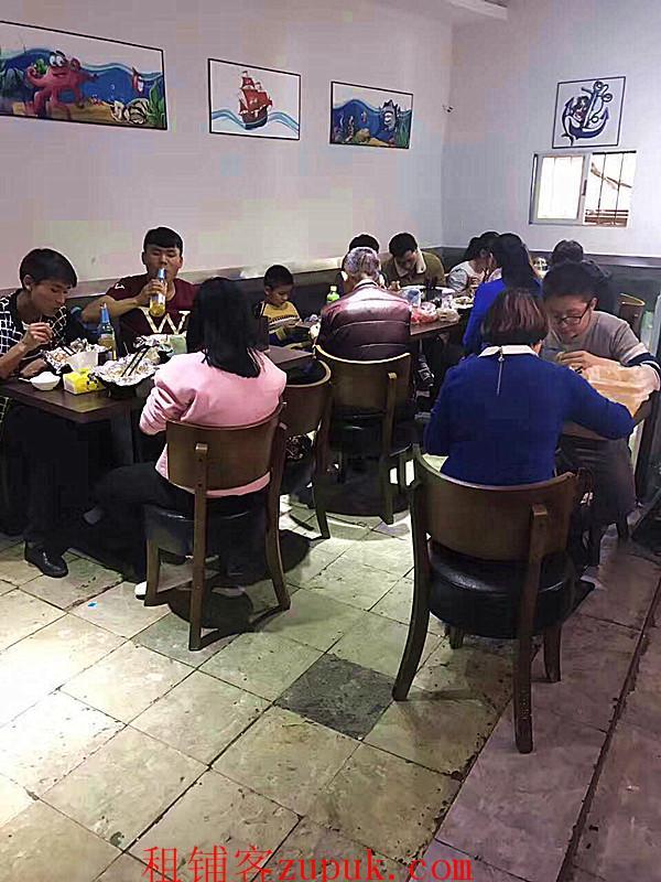 云南农业大学小吃店转让