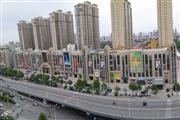 华林国际商业广场