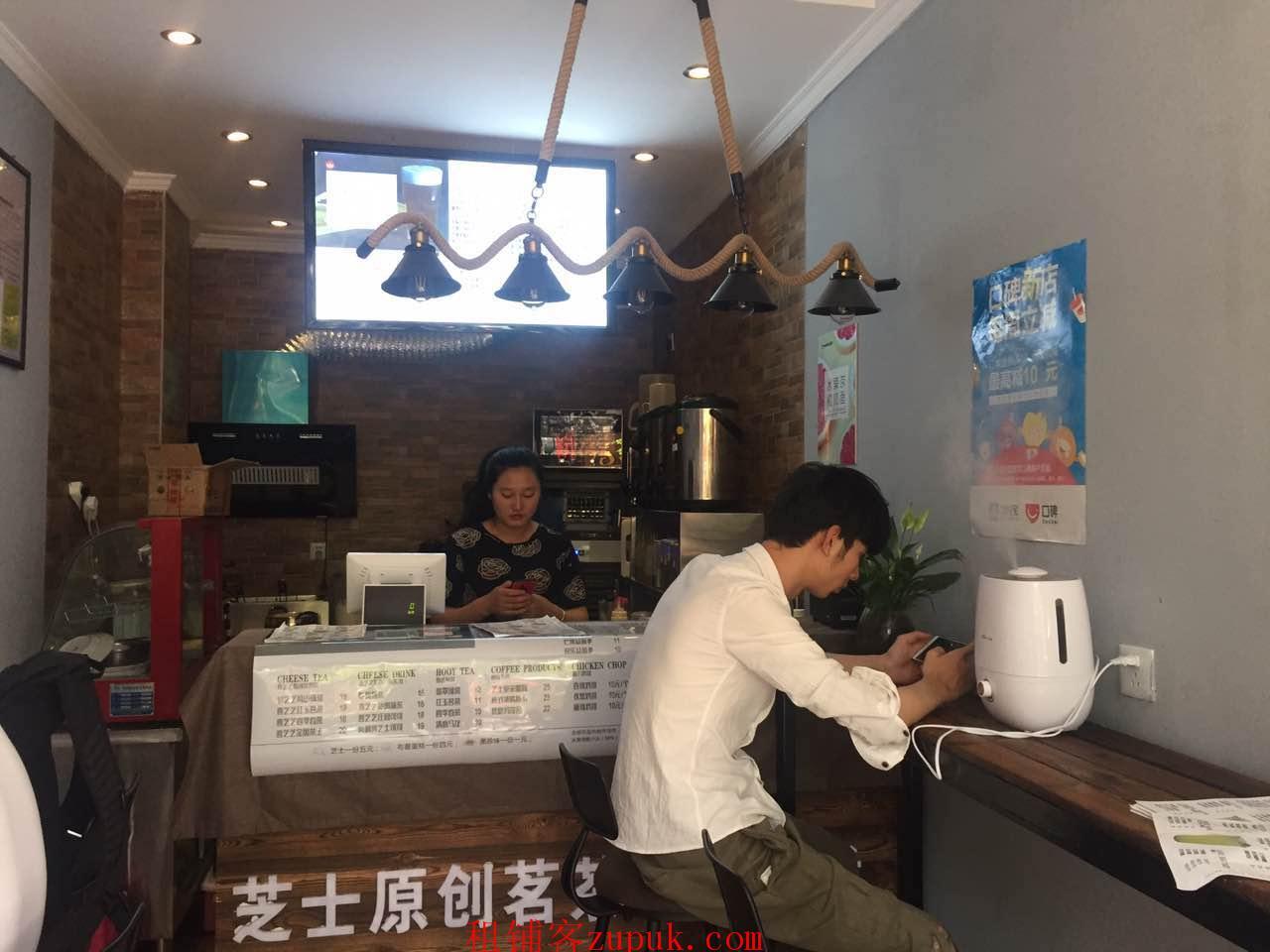 市中心繁华地段奶茶店优转