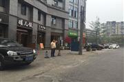 小区门口+写字楼附近 餐饮店低价转让