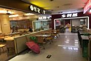 江北餐饮街三通旺铺低价急转