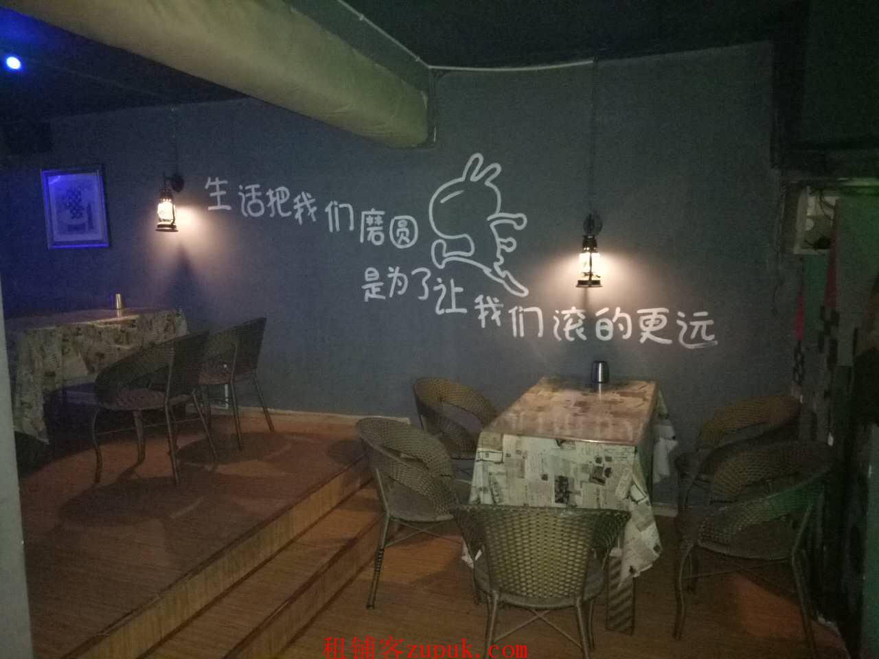 津桥学院商业街酒吧转让