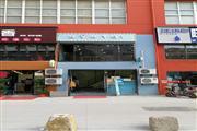汉阳王家湾地铁口商业街冷饮甜品门面生意整转或出租