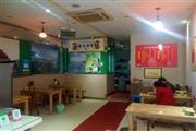 车站口三通餐馆3W急转