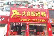 医院附近盈利餐饮店转让