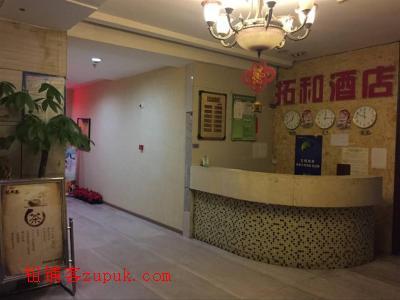 四公里永辉旁十字路口酒店无转让费出租