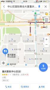 福田区76㎡快餐急转,可做早餐,办公楼集中