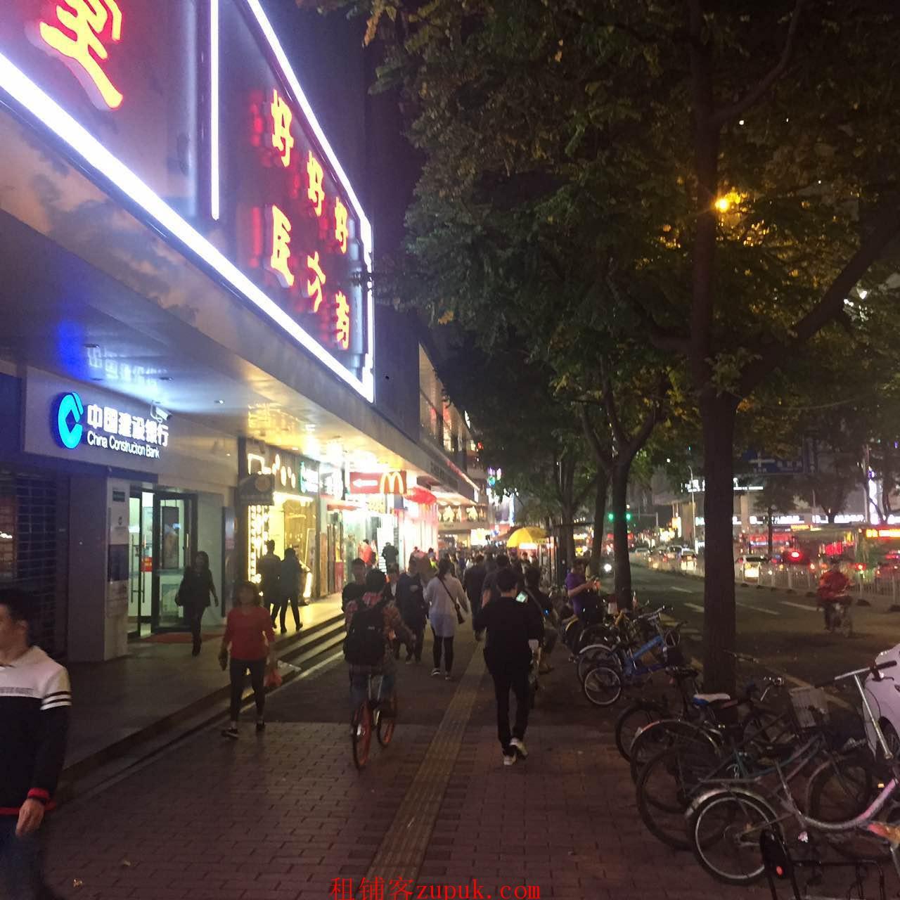 宝业路商场首层 麦当劳入口旁 8米宽门铺