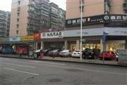 市中心繁华地段230㎡临街旺铺转让或转租(无行业限制)