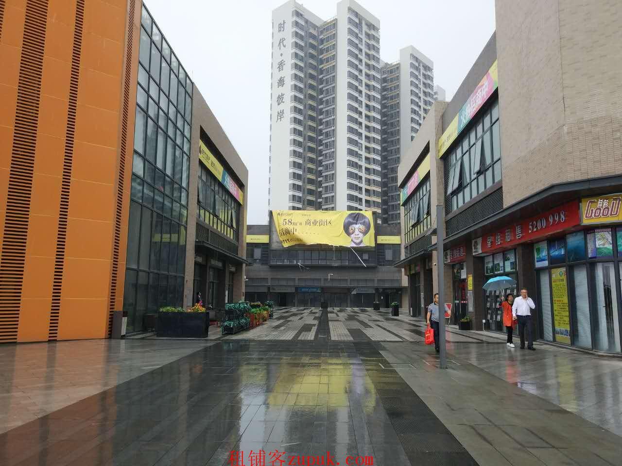 (出租) ◆◆ 业主直租◆◆时代香海彼岸◆◆全新商铺◆◆