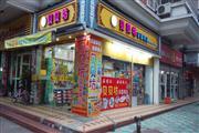 海沧实验幼儿园正对面拐角店面低价转让位置极佳