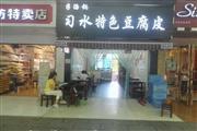 花溪霞晖路70平盈利餐饮店低价急转