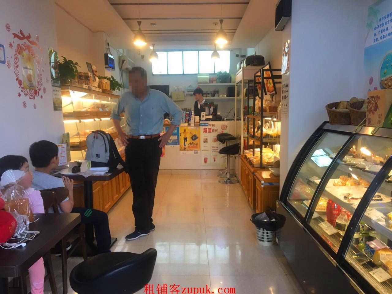 武昌临街蛋糕糕点店转让